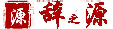 北京厂房网LOGO